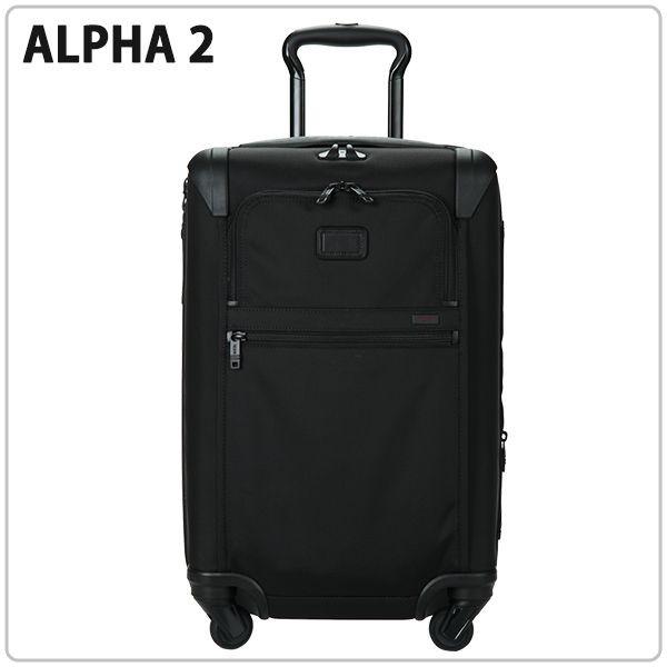 [全品送料無料]TUMI トゥミ 22060D2 ALPHA2 アルファ2 Trolley espandibile 4 ruote 4ウィールド エクスパンダブル キャリーオン スーツケース 28L black ブラック キャリーケース