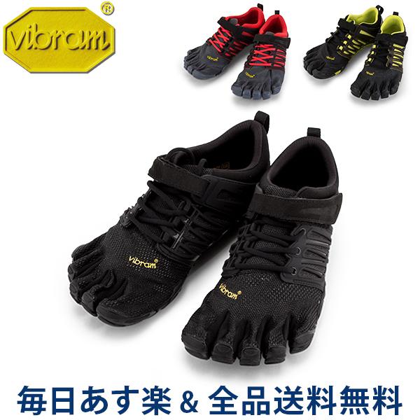 【あす楽】[全品送料無料] ビブラム Vibram ファイブフィンガーズ メンズ V-Train 17M6601 Training Mens 5本指 シューズ ベアフット靴 トレーニング