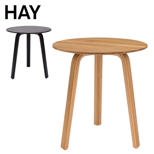 [全品送料無料]ヘイ Hay コーヒーテーブル 直径45×高さ49cm ベラ サイドテーブル BELLA COFFEE TABLE おしゃれ インテリア 木製 北欧 家具 カフェ