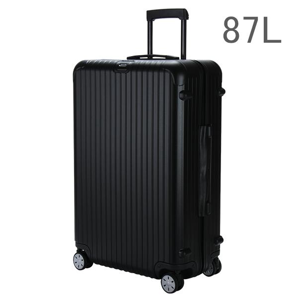【全品3%OFFクーポン】[全品送料無料]RIMOWA リモワ サルサ 834.73 83473 マルチホイール 4輪 スーツケース マットブラック MULTIWHEEL 87L (810.73.32.4)