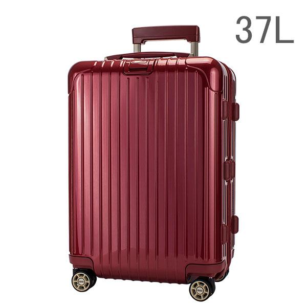fe46b3fafd ... Deluxe oriental red スーツケース. 2019-06-10 商品イメージ 商品イメージ RIMOWA リモワリンボ818.7781877マルチホイール4輪 ...