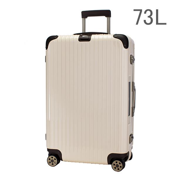 [全品送料無料]【E-Tag】 電子タグ リモワ Rimowa スーツケース 73L リンボ 4輪 882.70.13.5 マルチホイール クリームホワイト Limbo Multiwheel Creme White キャリーケース