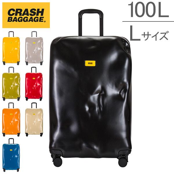 [全品送料無料] クラッシュバゲージ Crash Baggage スーツケース 100L パイオニア Lサイズ 大型 大容量 CB103 Pioneer キャリーバッグ キャリーケース クラッシュバゲッジ