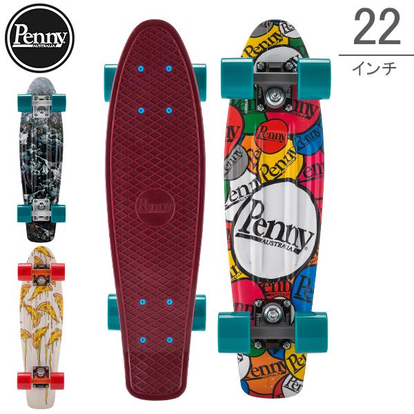 [全品送料無料] ペニースケートボード Penny Skateboards スケートボード 22インチ Graphicsシリーズ PNYCOMP NewDrop4Graphics ミニクルーザー コンプリート フェード