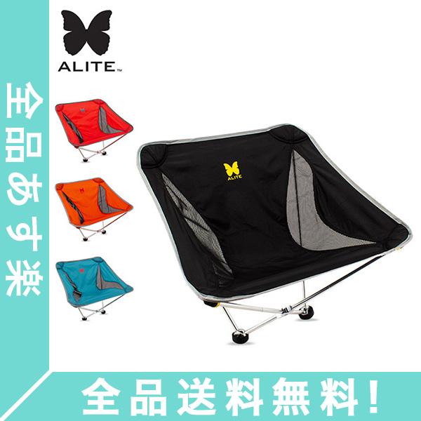 【全品ポイント3倍】[全品送料無料] エーライト Alite Monarch Chair モナークチェア 折りたたみチェア 2本脚 01-01E ロッキングチェア 椅子 アウトドア キャンプ 持ち運び 軽量 丈夫