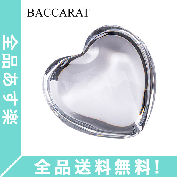 [全品送料無料]バカラ Baccarat ペーパーウェイト ハート 文鎮 クリア 1761531 Coeur Heart clear クリスタル 新生活