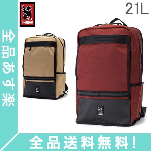 [全品送料無料] クローム Chrome バックパック リュック 21L ホンドー BG-219 Hondo Backpacks メンズ レディース 通勤 通学 バッグ デイパック