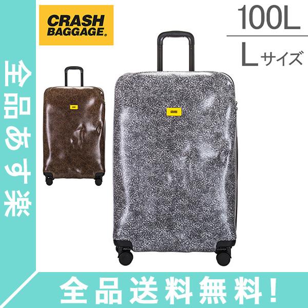 [全品送料無料]クラッシュバゲージ Crash Baggage スーツケース 100L サーフェース Lサイズ 大型 大容量 CB123 Surface キャリーバッグ キャリーケース クラッシュバゲッジ