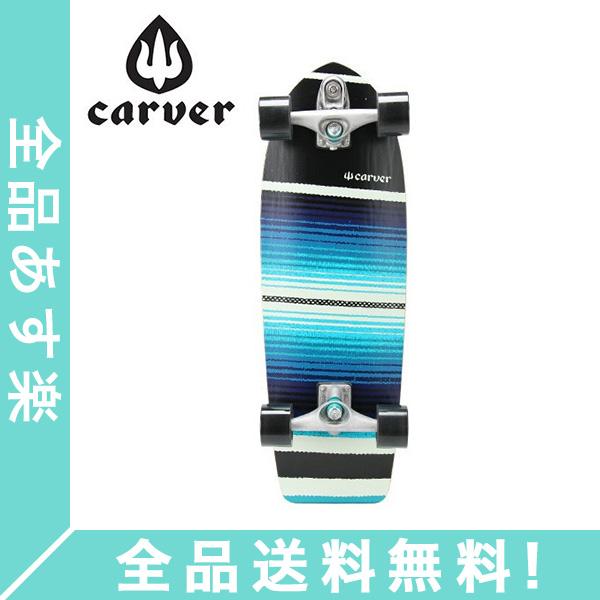 [全品送料無料]Carver Skateboards カーバースケートボード C7 Complete 29.75 Serape セラーペ