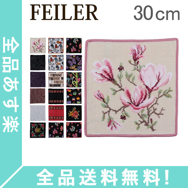 Feiler Hohenberg feiler handkerchief wash cloth 30 x 30 cm 300 x 300 mm height hand towel  design soft touch husband fashionable feiler wash cloth wrapping available.