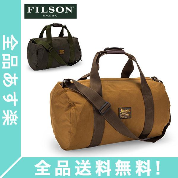 [全品送料無料] フィルソン Filson ボストンバッグ バレルパック Barrel Pack 19934 メンズ レディース