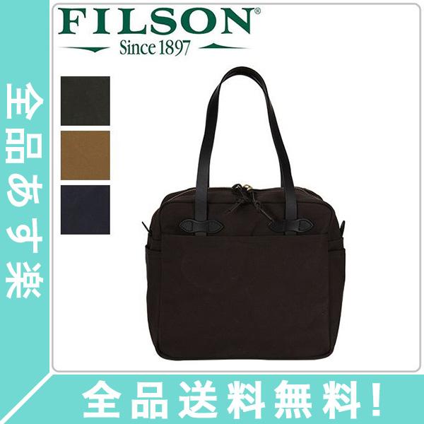 [全品送料無料]FILSON フィルソン Zippered Tote Bag ジッパートートバッグ 70261