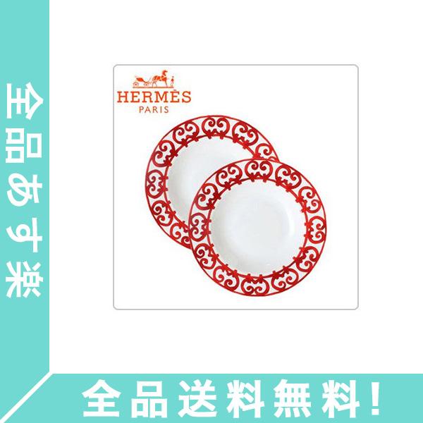 [全品送料無料]Hermes エルメス ガダルキヴィール Soup Plate スーププレート 皿 22cm 011113P 2個セット 新生活