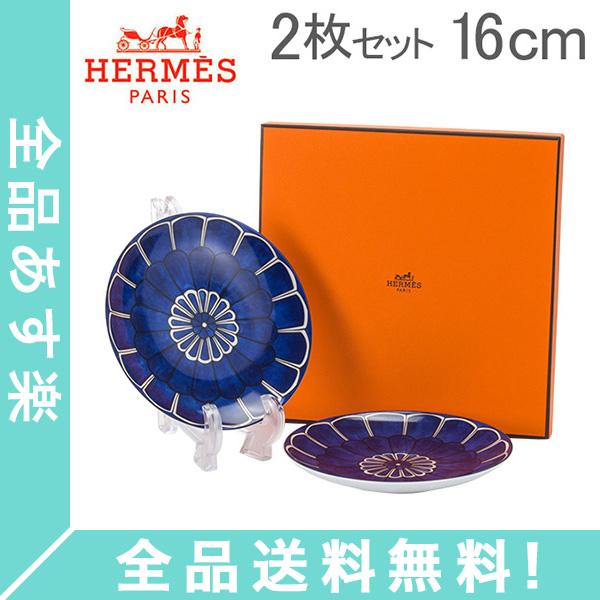 [全品送料無料]エルメス Hermes ブルーダイユール ブレッド&バタープレート 16cm HE030012P BLEUS D AILLEURS B&B Plate 高級 テーブルウェア プレート 皿 食器 新生活
