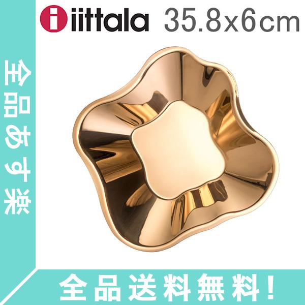 [全品送料無料] イッタラ Iittala アルヴァ・アアルト ステンレスボウル 6×35.8cm 1024456 Aalto ローズゴールド Bowl Rose Gold プレート 大皿 トレー 食器 北欧 新生活