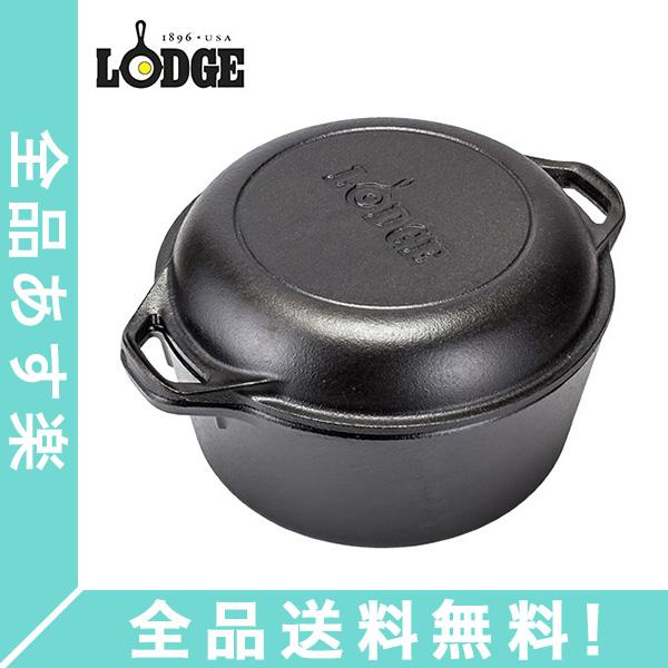 [全品送料無料]ロッジ Lodge ロジック ダブルダッチオーブン IH対応 深型 鍋 L8DD3 Pro Logic Cast Iron Double Dutch Oven 蓋 スキレット フライパン キャンプ