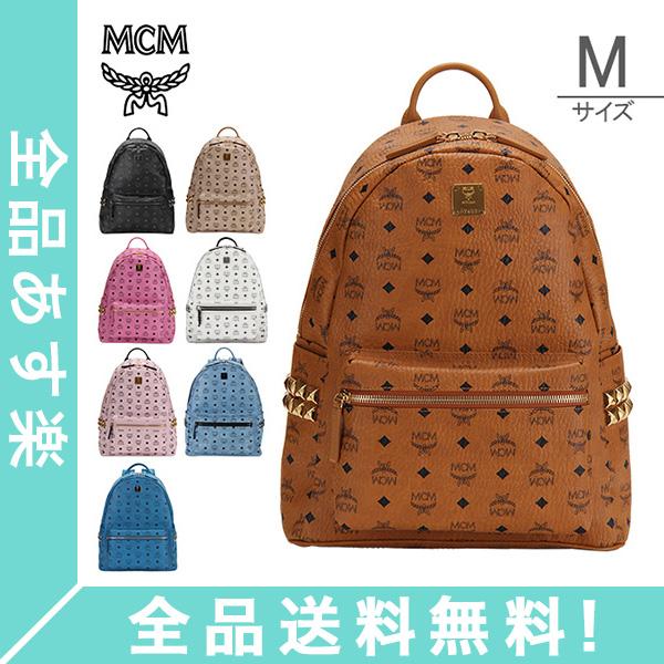 [全品送料無料]MCM エムシーエム リュックサック スターク バックパック ミディアム Stark Backpack Medium レザー 牛革