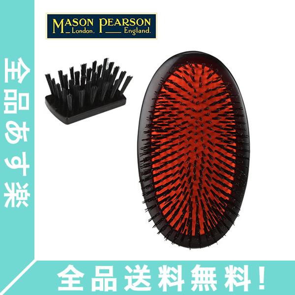 [全品送料無料]メイソンピアソン ヘアブラシ センシティブ ミリタリー ヘアケア ブラシ セルフケア ダークルビー SB2M Mason Pearson Plastic Backed Hairbrushes Sensitive Military (S)