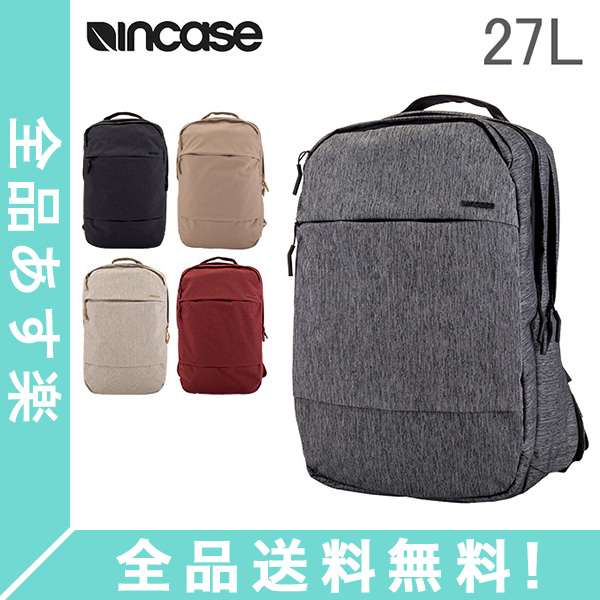 [全品送料無料] インケース Incase リュック バックパック シティコレクション メンズ レディース 通学 通勤 City Backpack 27L