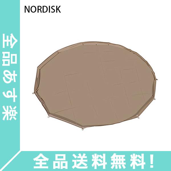 [全品送料無料]NORDISK ノルディスク アルヘイム19.6用 フロアシート (ジップインフロア) 2014年モデル ナチュラル 146013 テント キャンプ アウトドア 北欧