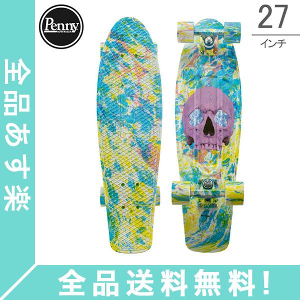 [全品送料無料] ペニー スケートボード Penny Skateboards スケボー 27インチ Graphics シリーズ PNYCOMP27436 Skull Splatter CRUISER ミニクルーザー コンプリート おしゃれ