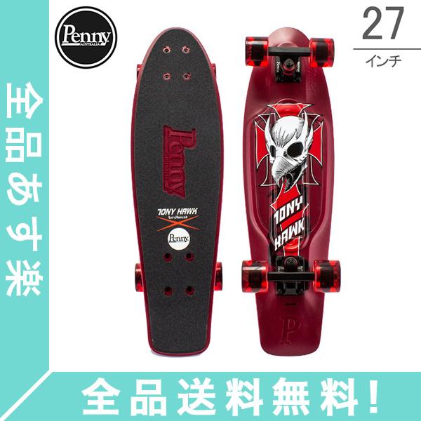 [全品送料無料] ペニー スケートボード Penny Skateboards スケボー 27インチ TONY HAWK トニーホーク リミテッドエディション LIMITED Hawk Crest Maroon PNYCOMP27445