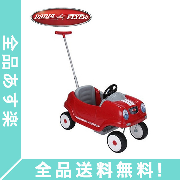 One Year Guarantee Radioflyer Radio Fryer Flyer Penger Use Toy Stare Strike Roll Coupe Ride Ons Steer Stroll 74 42385956459