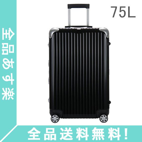 [全品送料無料]RIMOWA リモワ リンボ 890.70 89070 マルチホイール 4輪 スーツケース ブラック Multiwheel 75L (881.70.50.4)