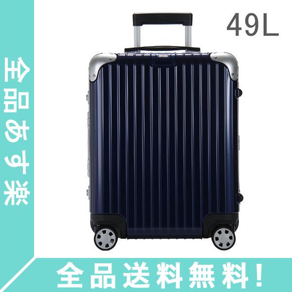 [全品送料無料]RIMOWA リモワ リンボ 891.56 89156 マルチホイール 4輪 スーツケース ナイトブルー Multiwheel 49L (881.56.21.4)