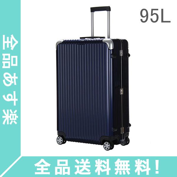 [全品送料無料]RIMOWA リモワ リンボ 818.77 81877 マルチホイール 4輪 スーツケース ナイトブルー Multiwheel 95L (881.77.21.4)
