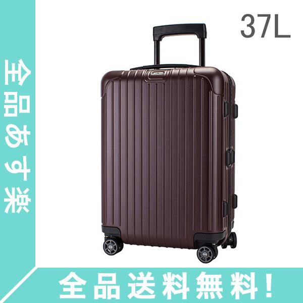 [全品送料無料] リモワ RIMOWA サルサ 37L 4輪 811.53.14.4 キャビンマルチホイール キャリーバッグ カルモナレッド SALSA Cabin MultiWheel matte carmona red スーツケース