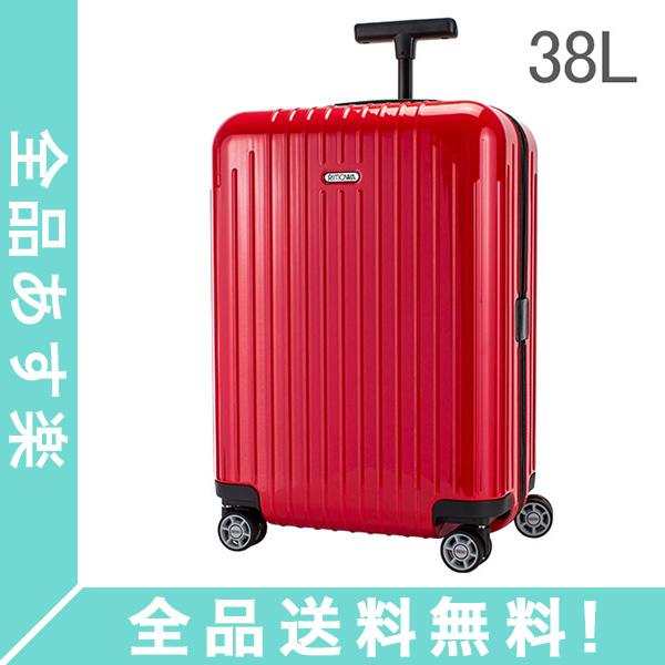 [全品送料無料]リモワ RIMOWA サルサエアー 38L 4輪 820.53.46.4 キャビンマルチホイール キャリーバッグ ガーズレッド Salsa Air Cabin MultiWheel guards red スーツケース