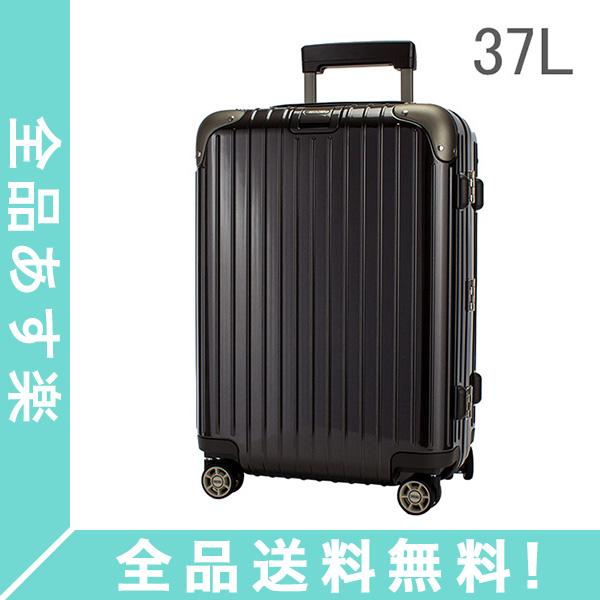 [全品送料無料]リモワ RIMOWA リンボ 37L 4輪 881.53.33.4 キャビンマルチホイール キャリーバッグ グラナイトブラウン Limbo Cabin MultiWheel Granite brown スーツケース