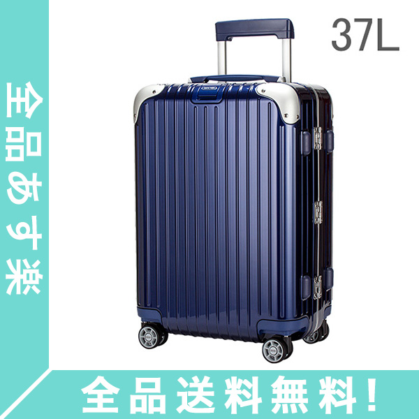 [全品送料無料]リモワ RIMOWA リンボ 37L 4輪 881.53.21.4 キャビンマルチホイール キャリーバッグ ナイトブルー Limbo Cabin MultiWheel Night Blue スーツケース