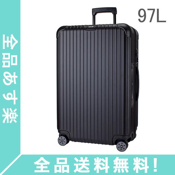 【5%OFFクーポン】[全品送料無料] RIMOWA リモワ サルサ 811.77.32.5 マルチホイール 4輪 スーツケース ブラック MULTIWHEEL 97L電子タグ 【E-Tag】