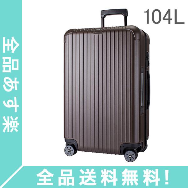 [全品送料無料] RIMOWA リモワ サルサ 811.77.38.5 SALSA 4輪 MultiWheel matte bronze マットブロンズ スーツケース電子タグ 【E-Tag】