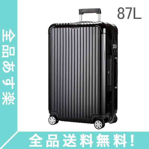 [全品送料無料] RIMOWA リモワ サルサデラックス 831.73.50.5 【4輪】 スーツケース マルチ 【SALSA DELUXE】 ブラック Multiwheel 87L電子タグ 【E-Tag】