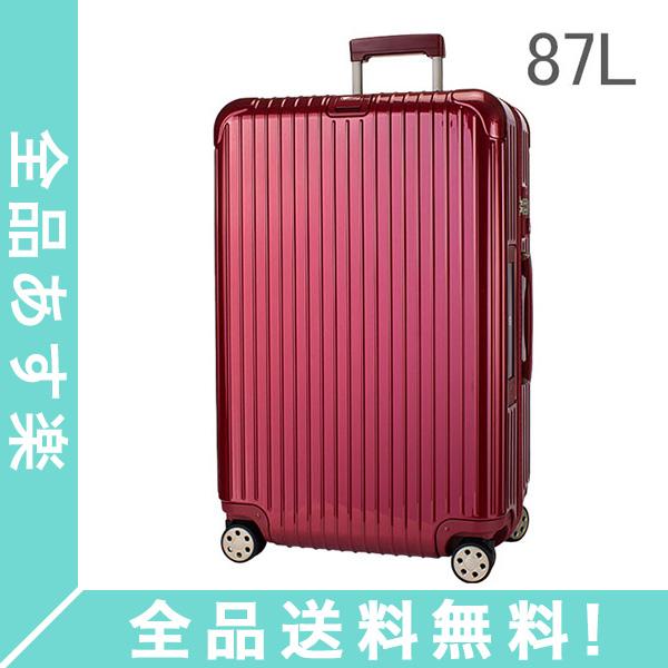 [全品送料無料] RIMOWA リモワ サルサデラックス 831.73.53.5 【4輪】 スーツケース マルチ 【SALSA DELUXE】 レッド Multiwheel 87L電子タグ 【E-Tag】