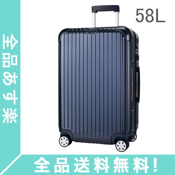 [全品送料無料] RIMOWA リモワ SALSA Deluxe サルサデラックス 831.63.12.5 マルチホイール blue ブルー MultiWheel 58L電子タグ 【E-Tag】