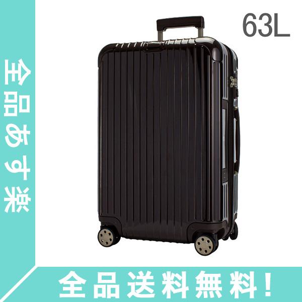 [全品送料無料] RIMOWA リモワ 【4輪】 サルサ デラックス 831.63.52.5 スーツケース マルチ 【Salsa Deluxe 】 Multiwheel ブラウン 63L電子タグ 【E-Tag】