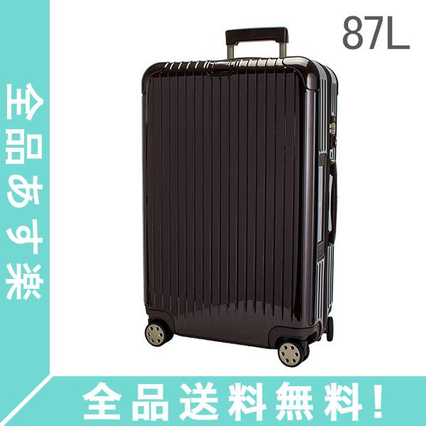 [全品送料無料] RIMOWA リモワ サルサデラックス 831.73.52.5 【4輪】 スーツケース マルチ 【SALSA DELUXE】 ブラウン Multiwheel 87L電子タグ 【E-Tag】