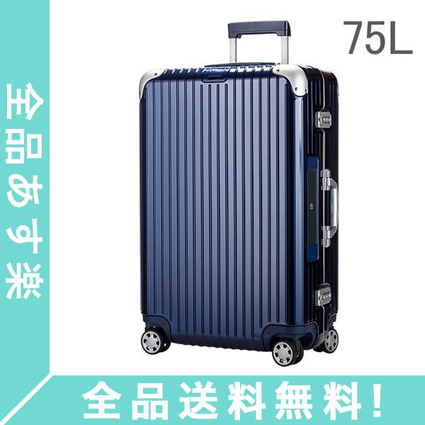 [全品送料無料] RIMOWA リモワ リンボ 73L 882.70.21.5 LIMBO Multiwheel マルチホイール Night Blue ナイトブルー電子タグ 【E-Tag】