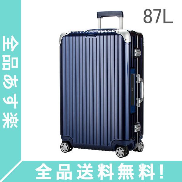 [全品送料無料] RIMOWA リモワ Limbo リンボ 882.73.21.5 マルチホイール 73 4輪 スーツケース ナイトブルー Multiwheel73 87L電子タグ 【E-Tag】
