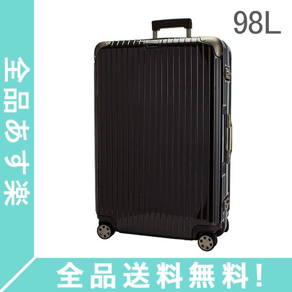 [全品送料無料] リモワ RIMOWA リンボ 98L 882.77.33.5 マルチホイール スーツケース グラナイトブラウン Limbo MultiWheel Granite brown電子タグ 【E-Tag】