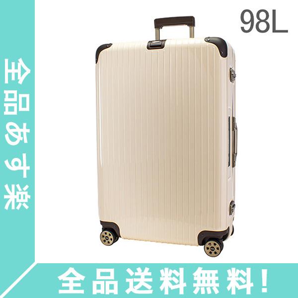 【5%OFFクーポン】[全品送料無料] リモワ Rimowa スーツケース 98L リンボ 4輪 882.77.13.5 マルチホイール クリームホワイト Limbo Multiwheel Creme White キャリーケース電子タグ 【E-Tag】