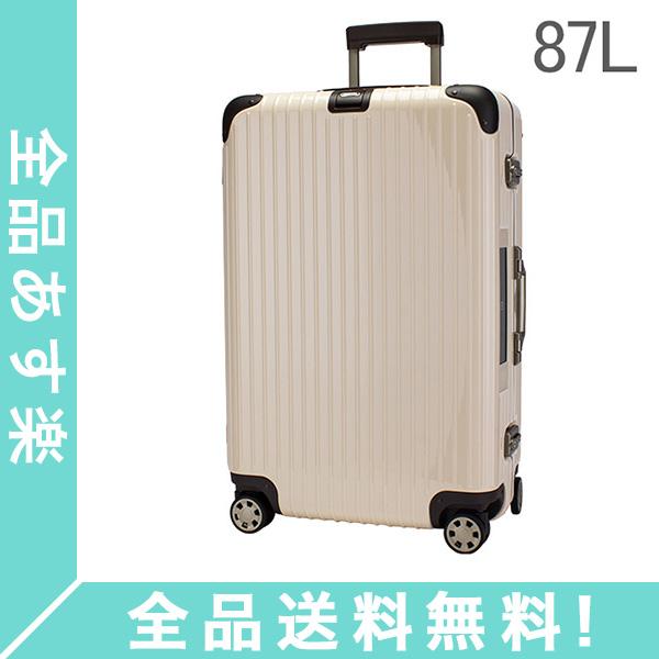 [全品送料無料] リモワ Rimowa リンボ 87L 4輪 882.73.13.5 マルチウィール スーツケース ホワイト Limbo MultiWheel White キャリーバッグ電子タグ 【E-Tag】