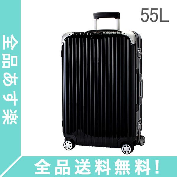 [全品送料無料] RIMOWA リモワ リンボ 882.63.50.5 LIMBO Multiwheel マルチホイール Black ブラック電子タグ 【E-Tag】