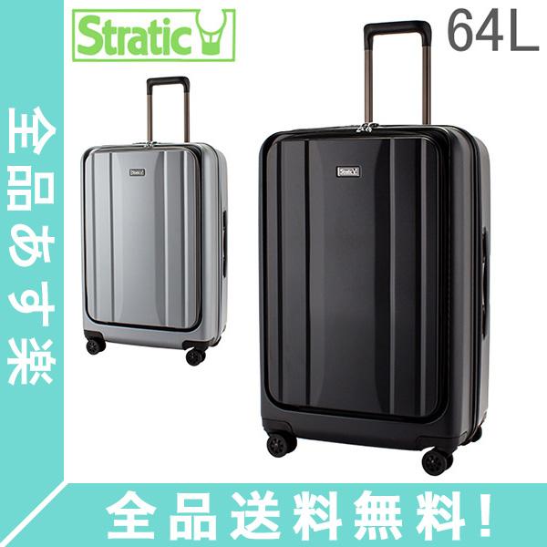 [全品送料無料] ストラティック Stratic スーツケース Mサイズ 64L 軽量 4輪 中型 ハード フロントオープン 頑丈 TSAロック キャリーバッグ ドイツ