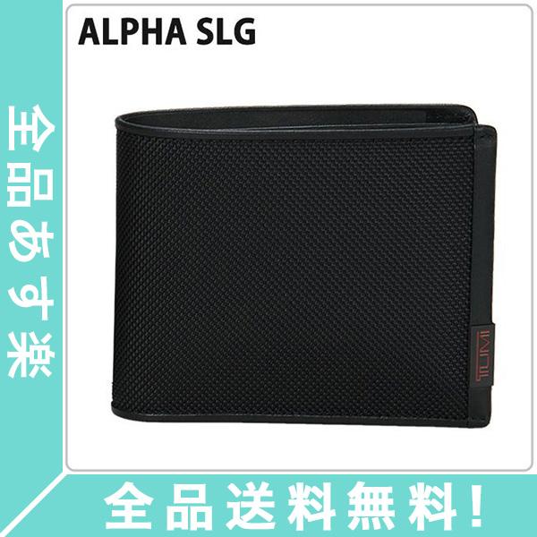 [全品送料無料]TUMI トゥミ 19235 SLG アルファ Global Removable Passcase ID リムーバブル・パスケース・ID 二つ折り財布 Black ブラック