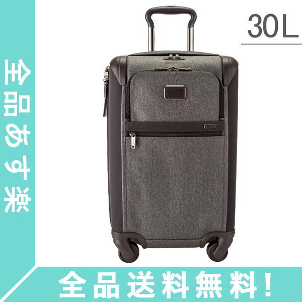 [全品送料無料]TUMI トゥミ キャリーケース インターナショナル・エクスパンダブル・4ウィール・キャリーオン 022060EG2 アールグレイ キャリーバッグ スーツケース